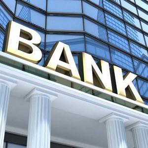 Банки Хиславичей