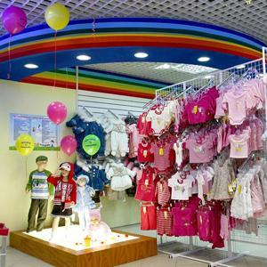 Детские магазины Хиславичей