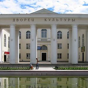 Дворцы и дома культуры Хиславичей