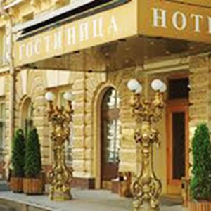 Гостиницы Хиславичей