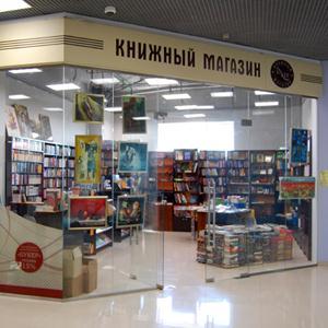Книжные магазины Хиславичей