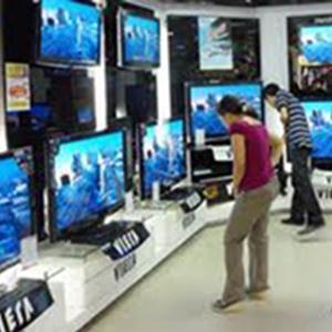 Магазины электроники Хиславичей