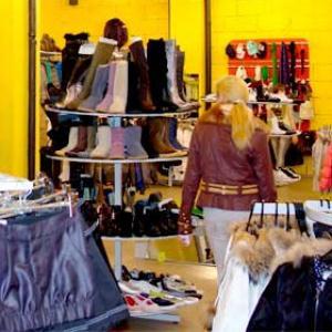 Магазины одежды и обуви Хиславичей