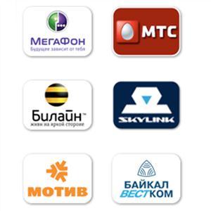 Операторы сотовой связи Хиславичей