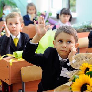 Школы Хиславичей