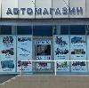 Автомагазины в Хиславичах