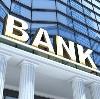 Банки в Хиславичах