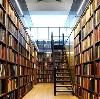 Библиотеки в Хиславичах