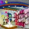 Детские магазины в Хиславичах
