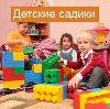 Детские сады в Хиславичах