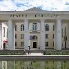 Дворцы и дома культуры в Хиславичах