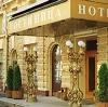 Гостиницы в Хиславичах