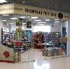 Книжные магазины в Хиславичах