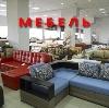 Магазины мебели в Хиславичах