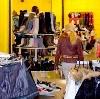 Магазины одежды и обуви в Хиславичах