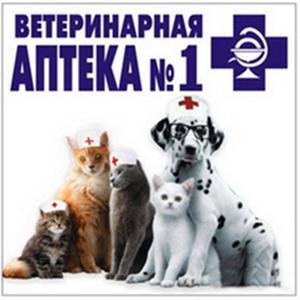 Ветеринарные аптеки Хиславичей